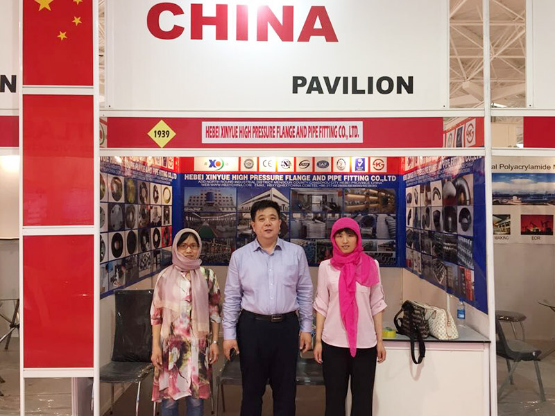 2017 Oil,Gas, Refining & Petrochemical Exhibition, Iran